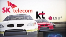 5G, SK텔레콤 가장 빨라…통신속도 성적표 나왔다
