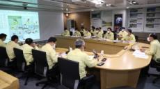 농어촌公, 호우피해 복구방안 점검…북상 태풍 피해 예방 총력