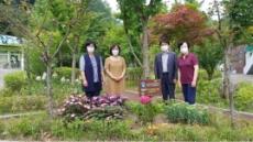조용만 조폐공사 사장, '플라워 버킷 챌린지' 동참…대전지역 5곳에 화원 조성