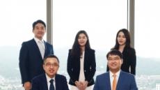 [사건 속으로] 소마젠, '외국기업 1호' 기술특례 국내 시장 상장