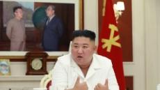 김정은 '코로나 봉쇄' 개성 특별지원·긴급조치 지시