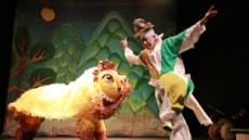 광대생각, 어린이 연희극 '만보와 별별머리' 15일 무대 올린다