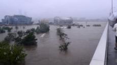 [헤럴드pic] 높아진 한강 수위…침수된 반포한강공원