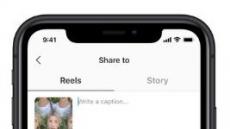 페이스북, 틱톡 맞서 유사 동영상 앱 '릴스' 출시