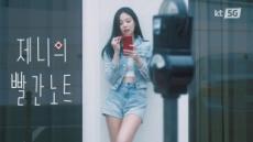 """""""역대급 혜택""""… 7일부터 '갤노트20' 사전예약 '스타트'"""