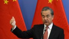 """中 왕이 """"남중국해가 국제정치 씨름판 돼선 안돼""""…美 겨냥 쓴소리"""