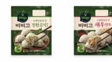 '점유율 1위' CJ 비비고 만두 상반기 매출 전년比 12% 성장
