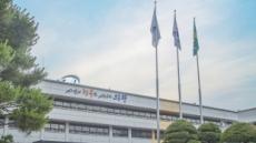 의왕시, '경기 행복마을관리소' 운영 인력 10명 모집