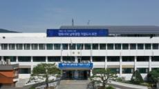 '2020년 포천시 온라인 대학 진학 박람회' 10~14일 진행