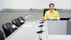 """박능후 """"의료계 집단휴진, 국민피해 없도록 대비"""""""