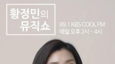 """KBS, 라디오 스튜디오 유리창 파손 난동 사건 관련 """"황정민 입원 치료중"""""""