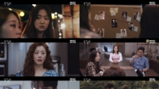 '십시일반' 종영까지 2회, 예측불가 반전 전개 '휘몰아치는 즐거움'