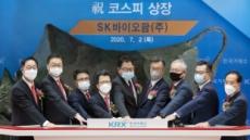 SK바이오팜, 내달 코스피200 지수 특례 편입