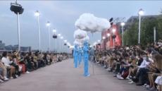 혁오 노래, 루이비통 패션쇼에 울려 퍼지다