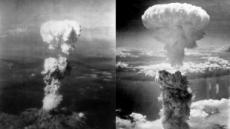 """나가사키 원폭 75주년…""""극초음속 미사일·AI 발달로 핵전쟁 위험 어느 때보다 높아"""""""