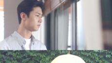 초아, '그놈이 그놈이다' OST 참여… '난 여기 있어요' 11일 공개