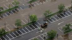 일요일 중부지방 날씨, '폭우에 강풍'
