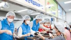 우리금융, 집중호우 피해복구에 봉사단 파견·금융지원