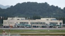 광주공항, 오전 6시 40분부터 항공기 전편 운항 재개