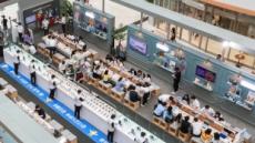삼성전자, '갤럭시 노트20' 갤럭시 스튜디오 오픈