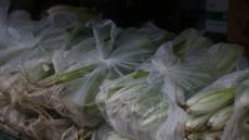 긴 장마에 결국 이번 주부터 채소 가격 줄줄이 오른다