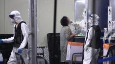 [속보] 신규확진 어제 36명 …지역발생 30명·해외유입 6명
