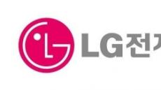 LG전자, 英 FTSE 사회책임투자지수 소비자가전 최고점