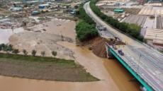 '섬진강 둑 붕괴' 남원시 역대급 피해 입었다
