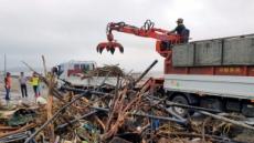폭우에 떠밀려온 쓰레기가 목포 앞바다 점령…수만t 규모