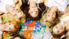 트와이스, 일본 싱글 'Fanfare'로 플래티넘 인증…'10연속 플래티넘' & 'CHEER UP' 뮤비 4억뷰