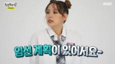 """이효리 """"임신 계획""""…시청률 10.4% 싹쓰리 활동 마무리"""