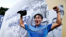 2부투어 김성현, 월요예선 뚫고 출전한 KPGA선수권 우승 '인생역전'
