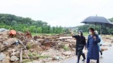 """백군기 용인시장 """"계속된 폭우에 시민피해 없도록 최선 다할 것"""""""