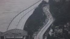 서울 강변북로·내부순환로·동부간선도로·올림픽대로 등 통제