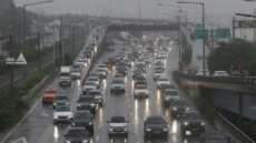 서울 주요도로 통제로 내일 출근길 '비상'