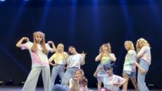 트와이스, 첫 온라인 콘서트…126개국 팬들 모였다