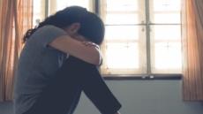 '코로나 블루' 대신 '코로나 우울'이 적절 93%