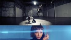 효린, 오는 19일 두 번째 미니앨범으로 컴백