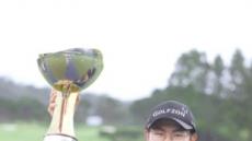 2부투어 김성현, KPGA선수권 우승 '인생역전'