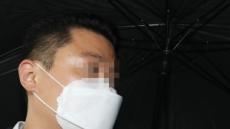 3500억 돌려막기…'옵티머스' 연루 화장품 업체  대표 구속기소
