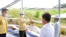 전국 태양광 발전시설 12곳 피해…산업부, 비상대책반 가동
