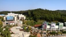 환골탈태..성남문화재단 왜 조직혁신안 내놨나