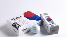타이틀리스트, 광복절 75주년기념 '한국 한정판 골프볼' 출시