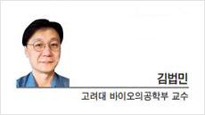 [세상속으로-김법민 고려대 바이오의공학부 교수] 바이오헬스 분야에서 활약할 '의사과학자'가 필요하다