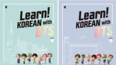 BTS로 배우는 한국어…미국·프랑스·이집트 대학서 한국어 강좌 개설