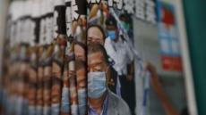 사주 체포된 홍콩 反中 매체 모회사 '주가 급등'…왜?