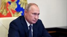 """푸틴 """"러시아, 세계 최초로 코로나19 백신 등록"""""""