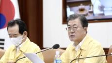 '한국 경제성장률 1등' OECD 보고서에 고무된 靑