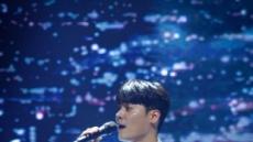 '팬텀싱어3' 우승팀 라포엠 유채훈 팬카페, 수해복구 위해 1700여만원 기부