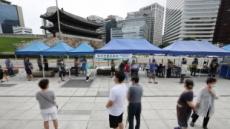 남대문시장 중앙상가 11일 추가 확진자 없어…영업 재개